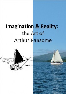 Imagination and Reality Image
